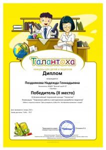 image-0001 (1)